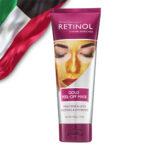 retinol gold mask
