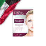 retinol sheet mask