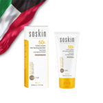 sun cream 50